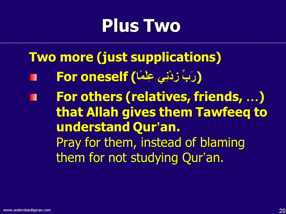 Plus Two Two more (just supplications)