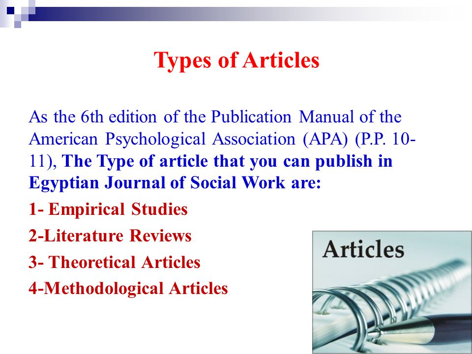 Types of Articles