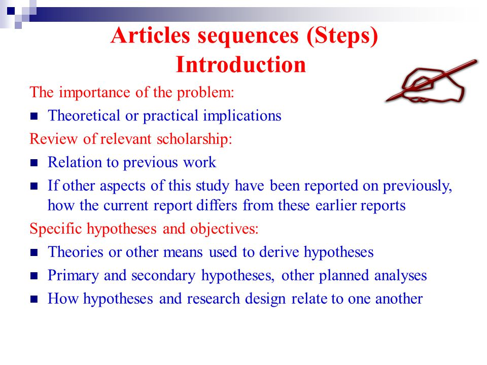 Articles sequences (Steps) Introduction