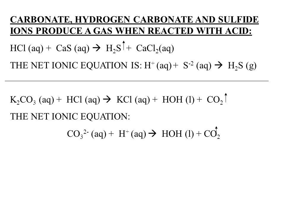 CARBONATE, HYDROGEN CARBONATE AND SULFIDE IONS PRODUCE A GAS WHEN REACTED WITH ACID: