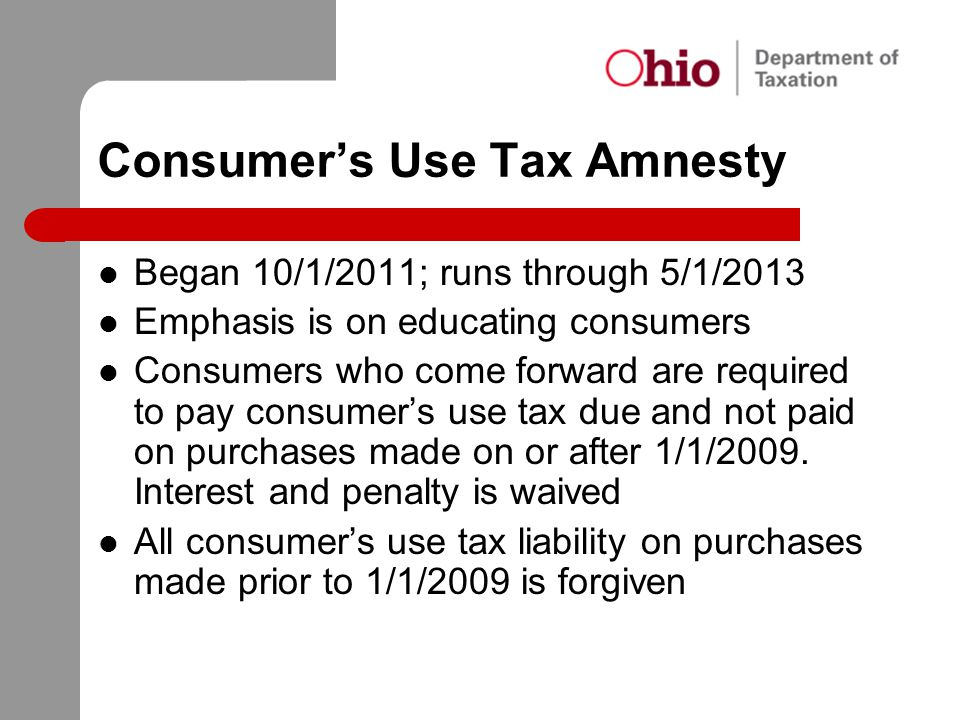 Consumer's Use Tax Amnesty