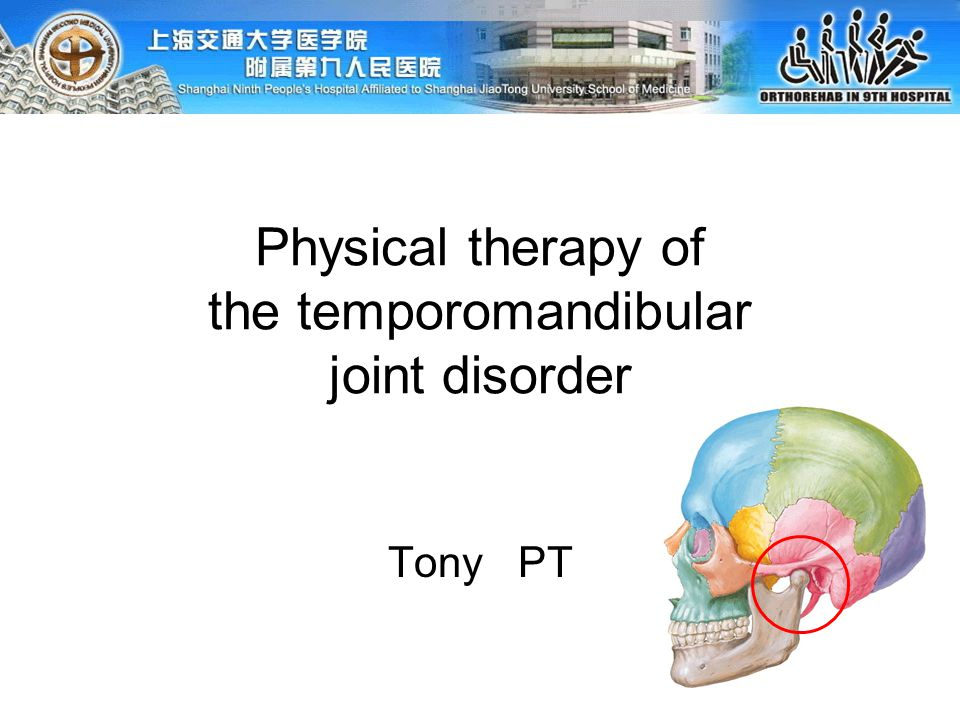 Physical therapy of the temporomandibular joint disorder