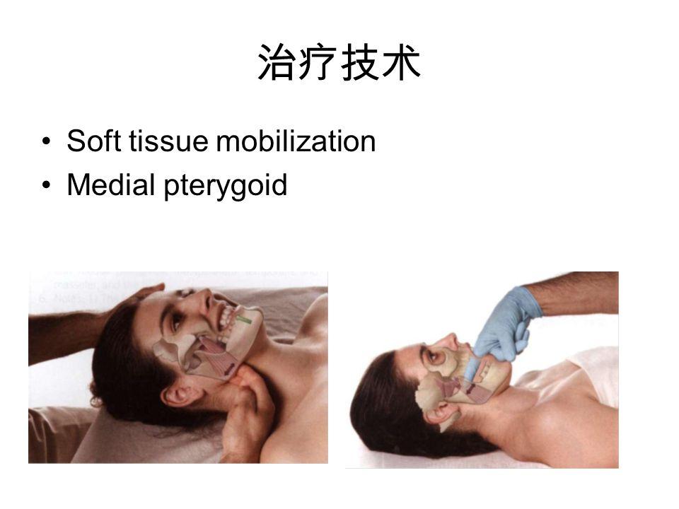 治疗技术 Soft tissue mobilization Medial pterygoid
