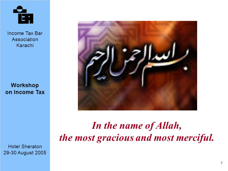 the most gracious and most merciful.