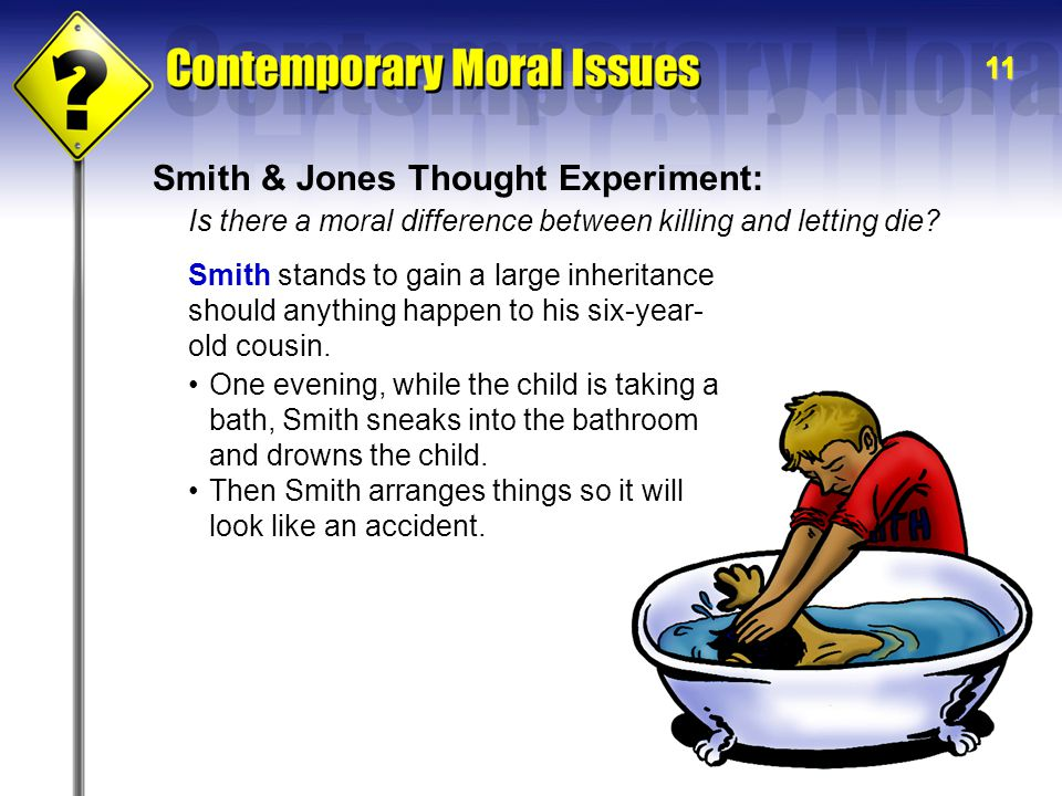 Smith & Jones Thought Experiment: