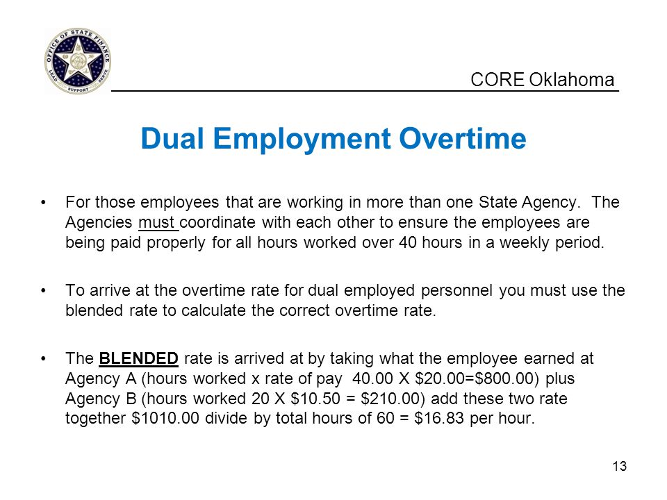 Dual Employment Overtime