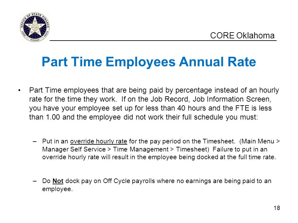 Part Time Employees Annual Rate