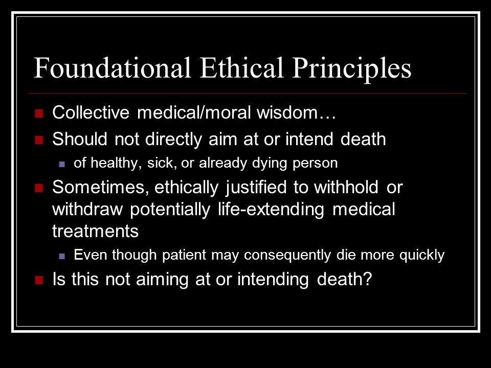 Foundational Ethical Principles