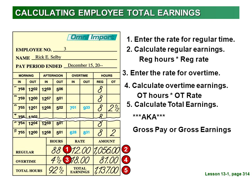 CALCULATING EMPLOYEE TOTAL EARNINGS
