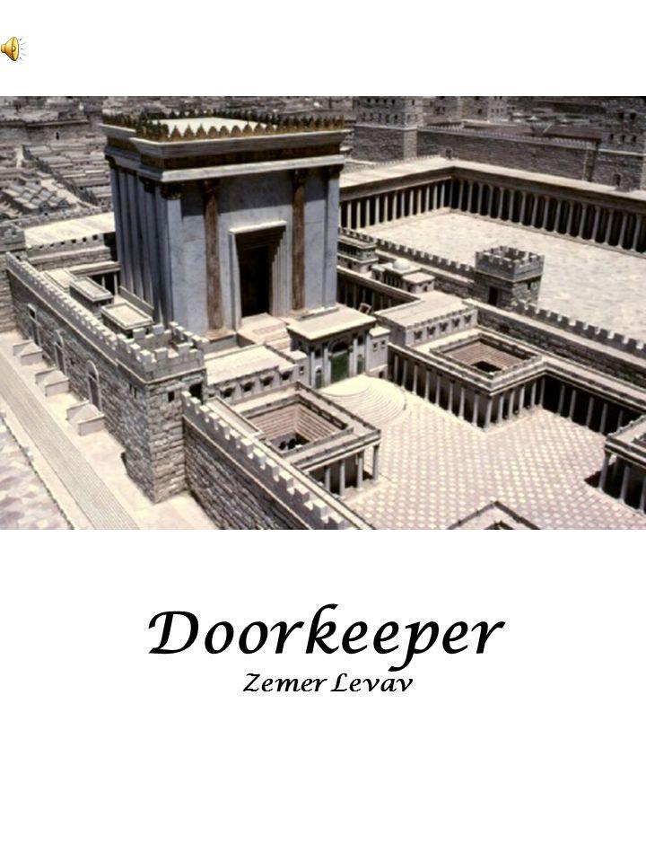 Doorkeeper Zemer Levav