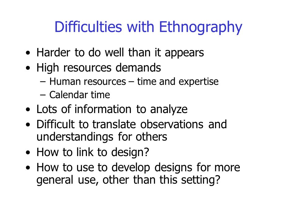 Difficulties with Ethnography