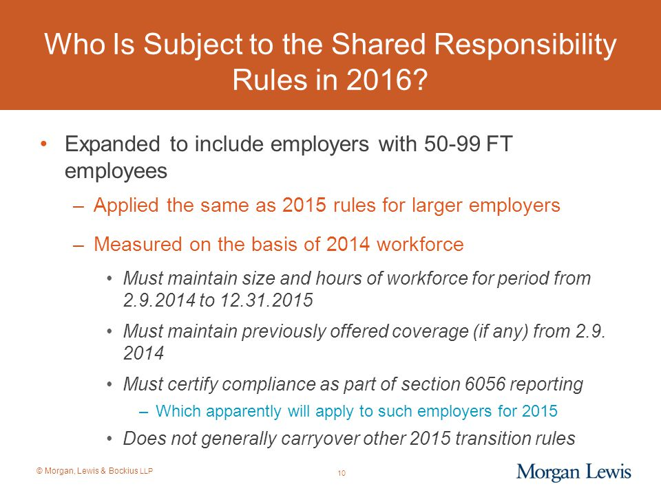 Who Is Subject to the Shared Responsibility Rules in 2016