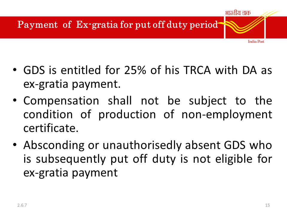 Payment of Ex-gratia for put off duty period