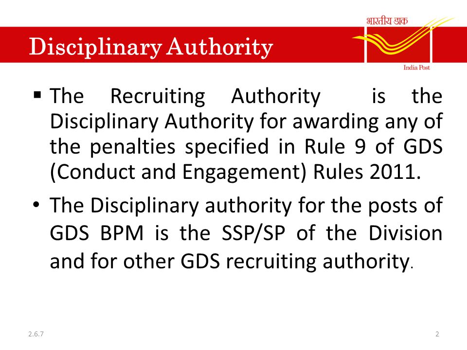 Disciplinary Authority