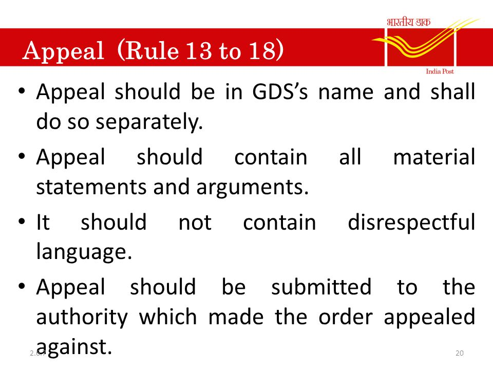 Appeal should be in GDS's name and shall do so separately.