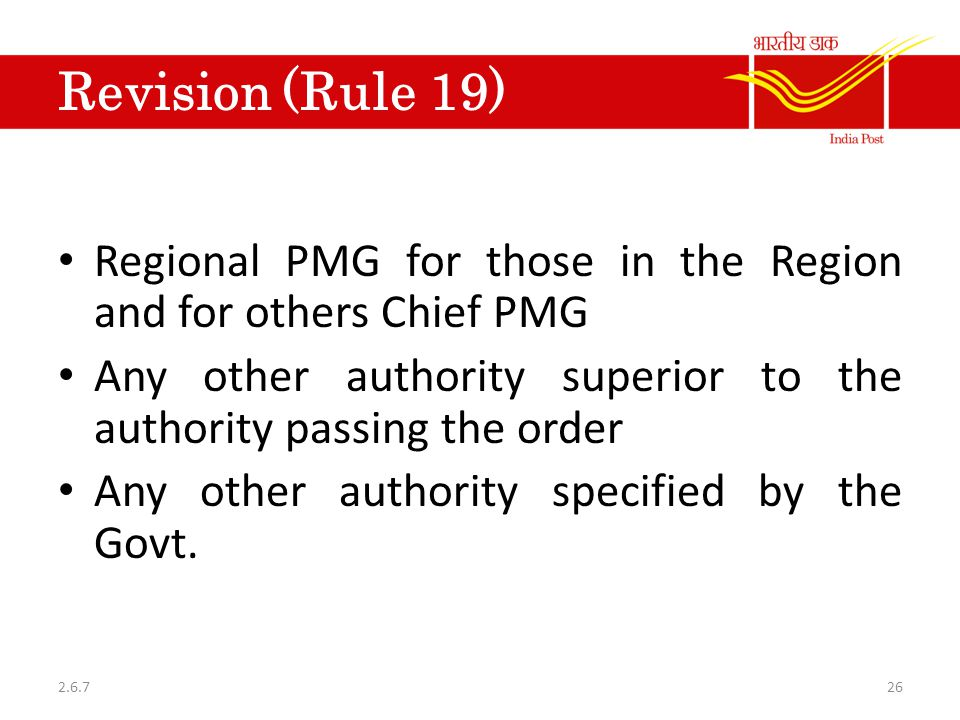 Revision (Rule 19) Regional PMG for those in the Region and for others Chief PMG. Any other authority superior to the authority passing the order.