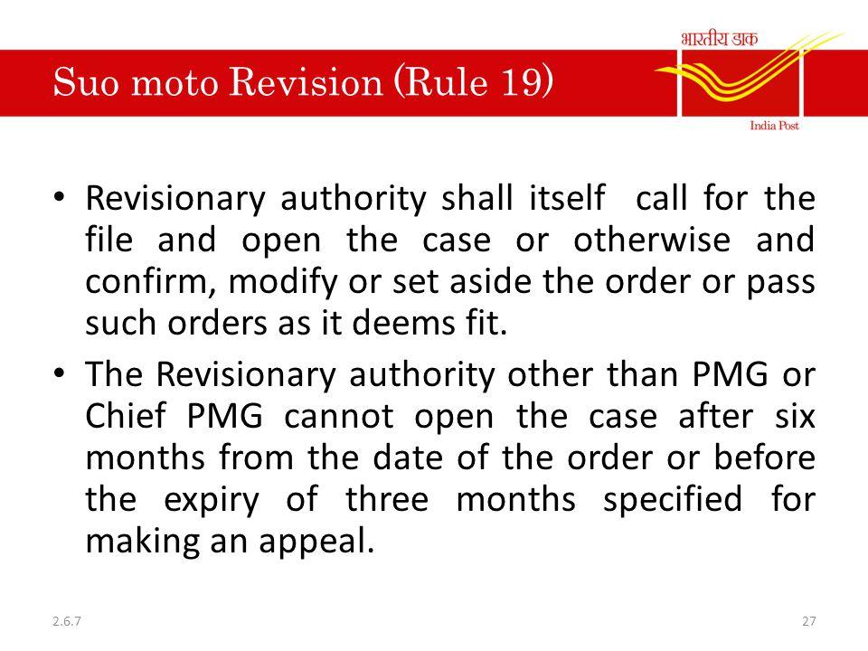 Suo moto Revision (Rule 19)