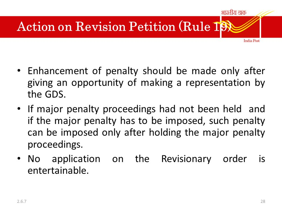 Action on Revision Petition (Rule 19)