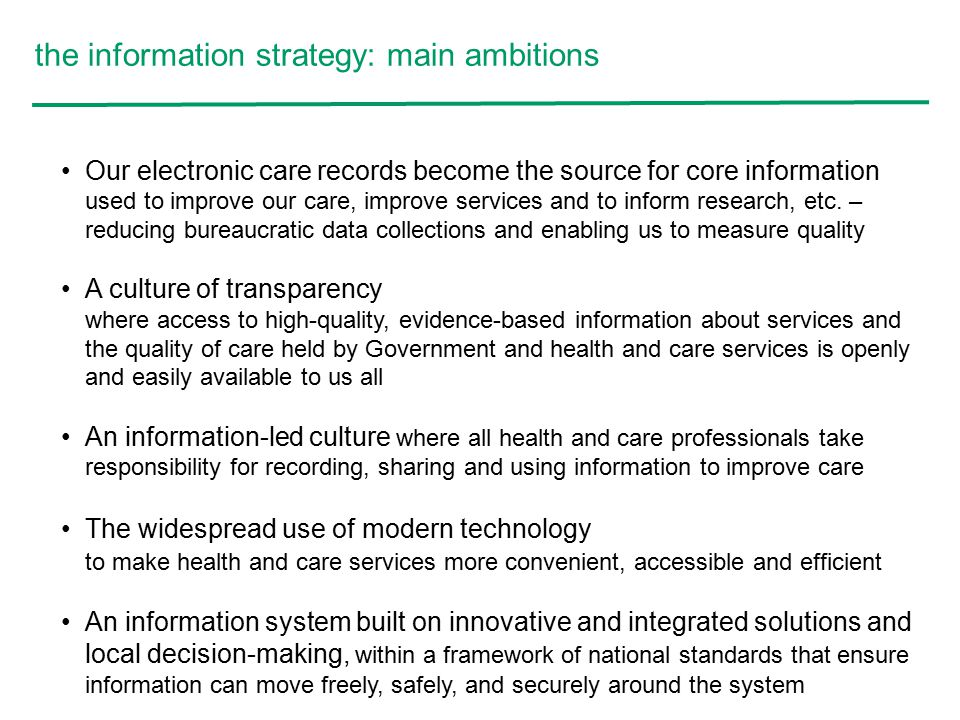 the information strategy: main ambitions