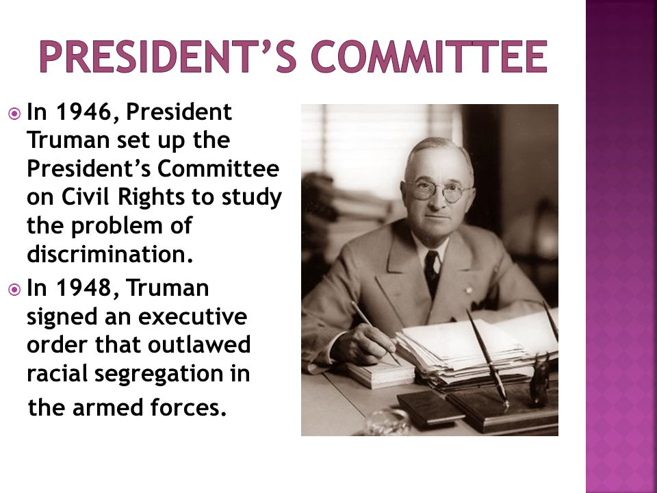 President's committee