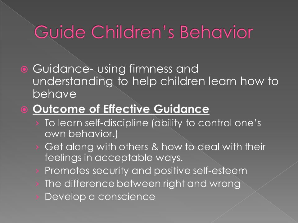 Guide Children's Behavior