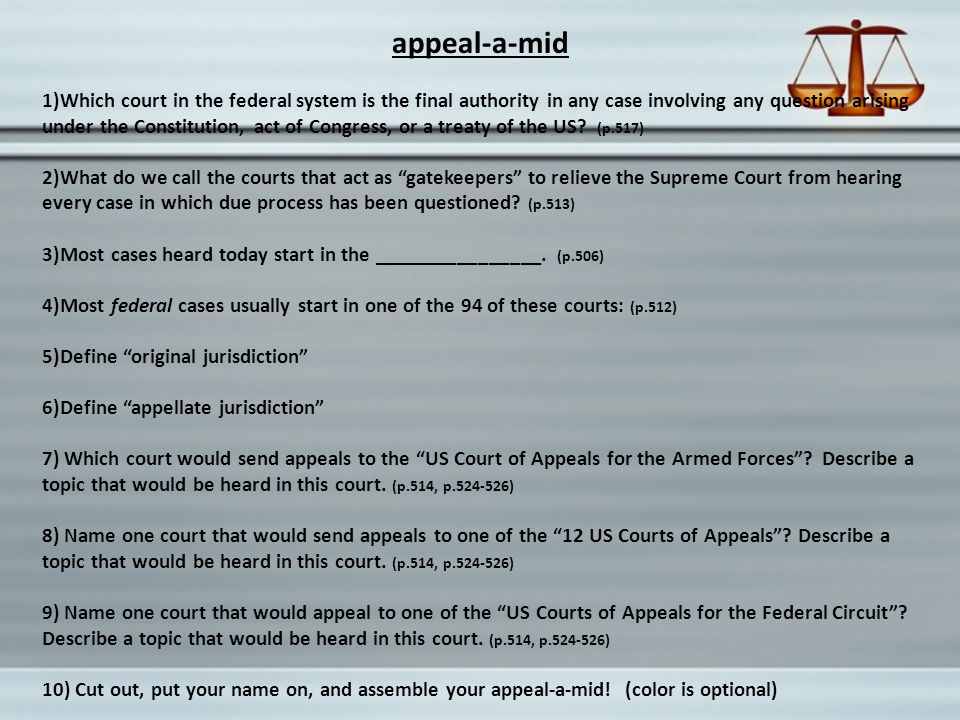 appeal-a-mid