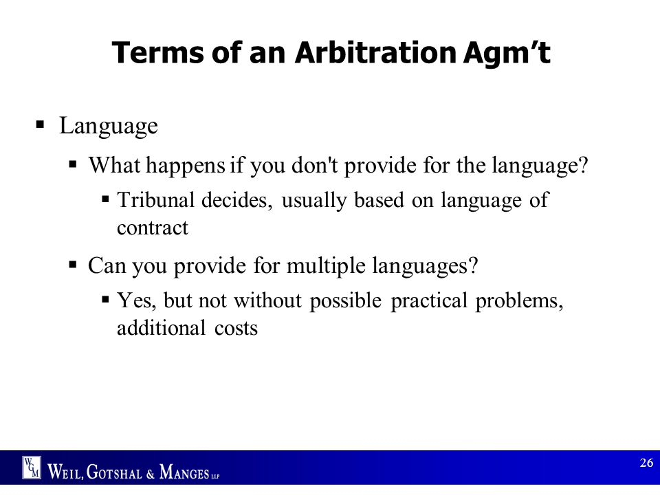 Terms of an Arbitration Agm't