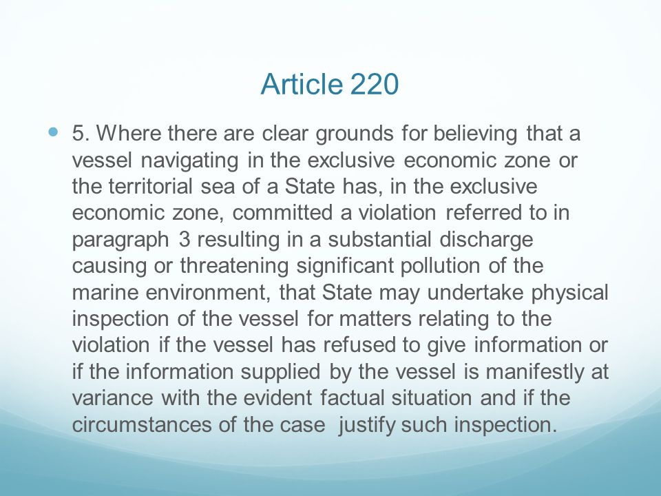 Article 220