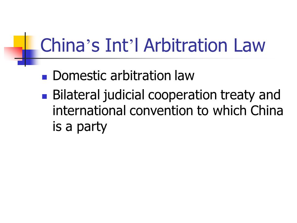 China's Int'l Arbitration Law