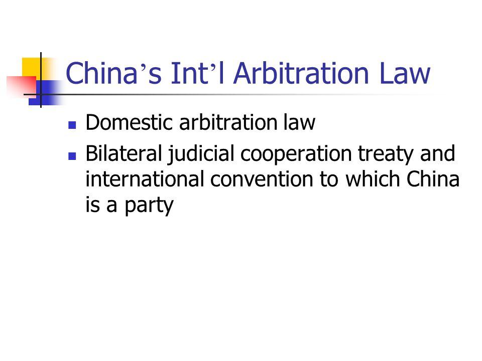 China's Int'l Arbitration Law