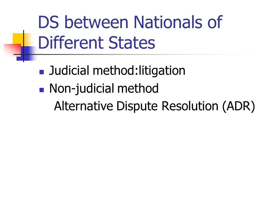 DS between Nationals of Different States