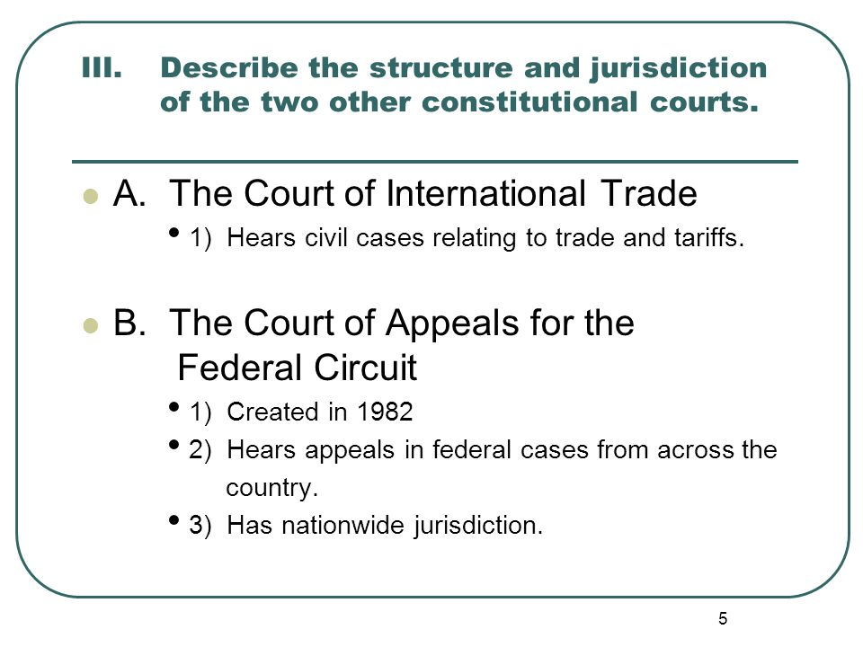A. The Court of International Trade