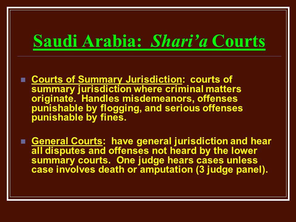 Saudi Arabia: Shari'a Courts