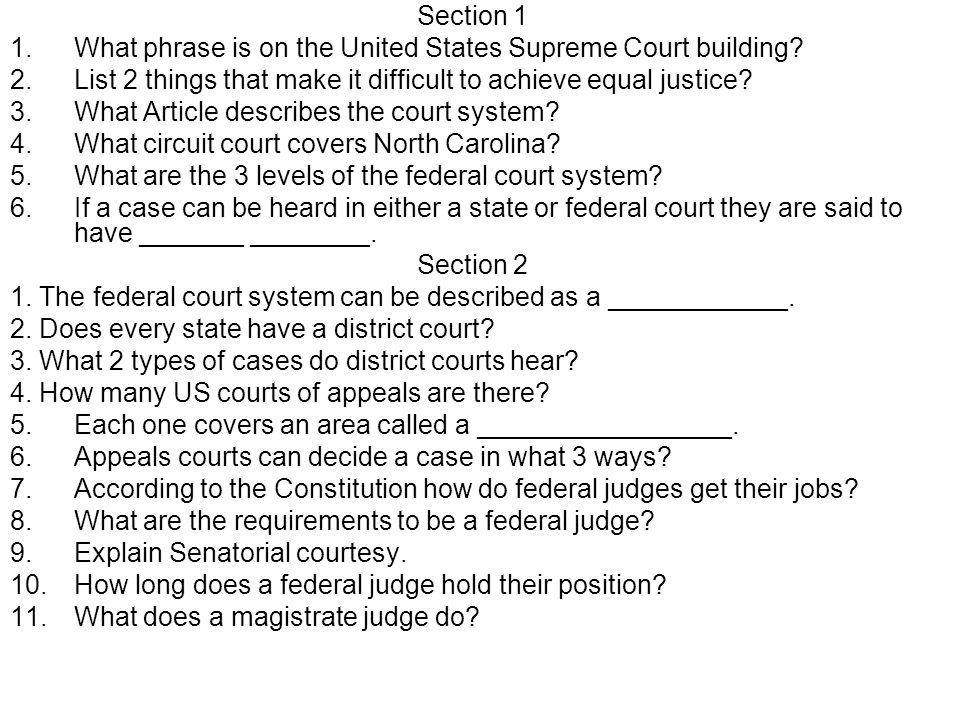 Section 1 What phrase is on the United States Supreme Court building List 2 things that make it difficult to achieve equal justice