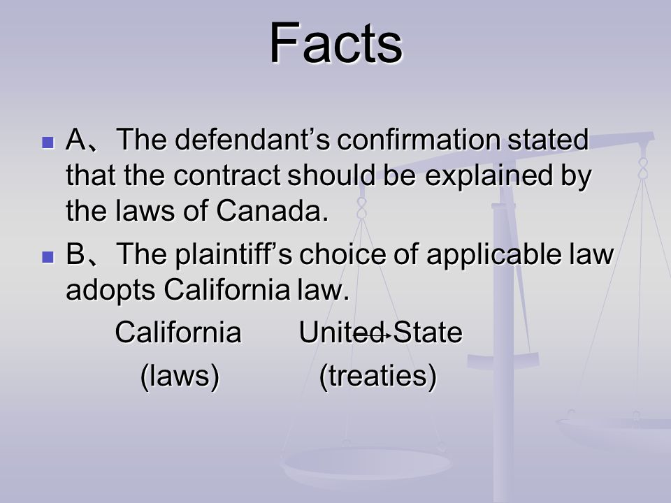 Facts A、The defendant's confirmation stated that the contract should be explained by the laws of Canada.