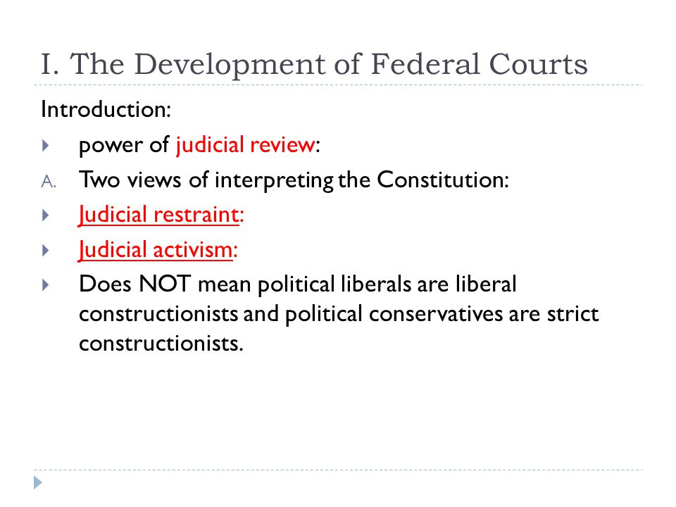 I. The Development of Federal Courts