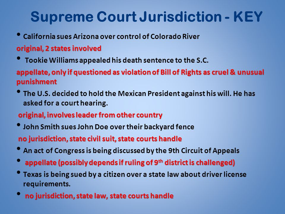 Supreme Court Jurisdiction - KEY