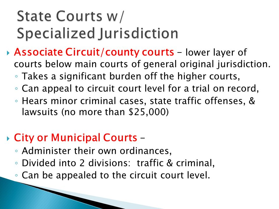 State Courts w/ Specialized Jurisdiction