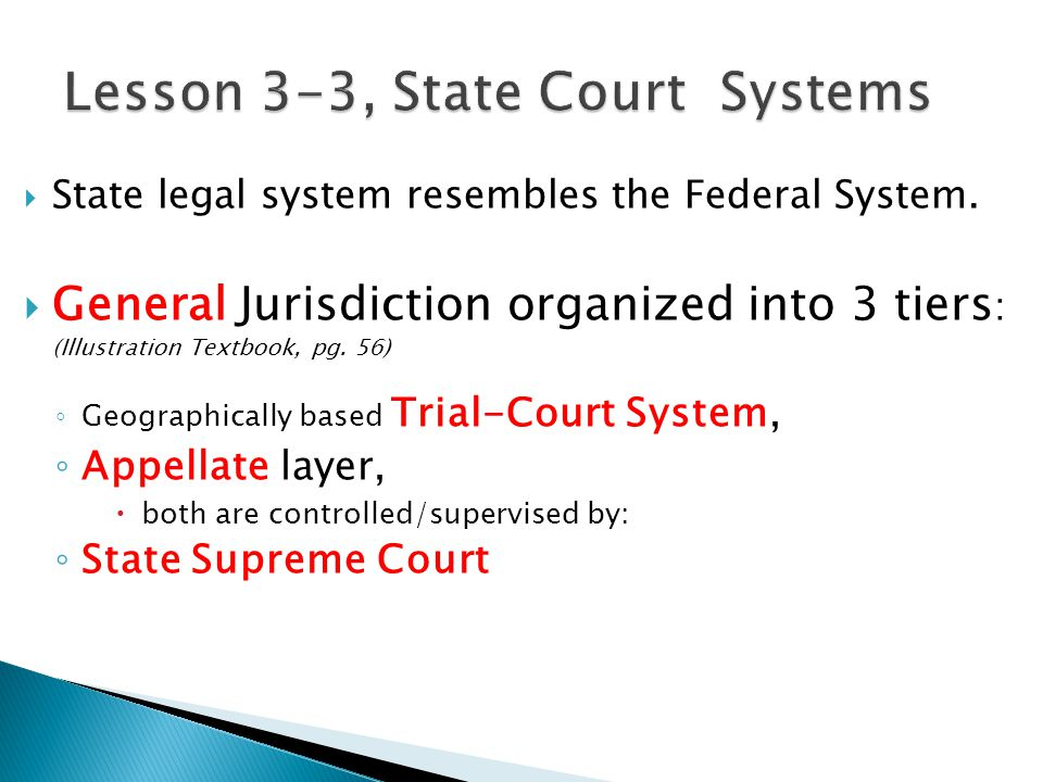 Lesson 3-3, State Court Systems