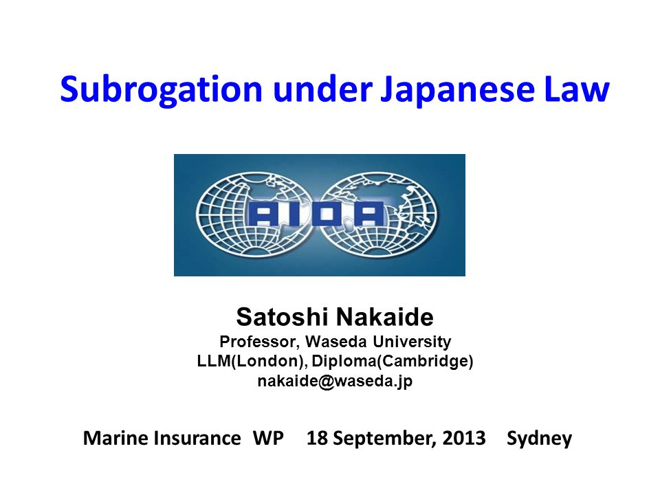 Subrogation under Japanese Law