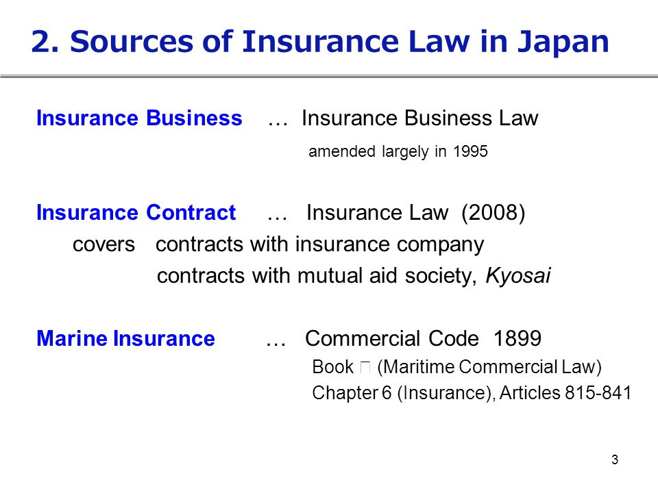 2. Sources of Insurance Law in Japan