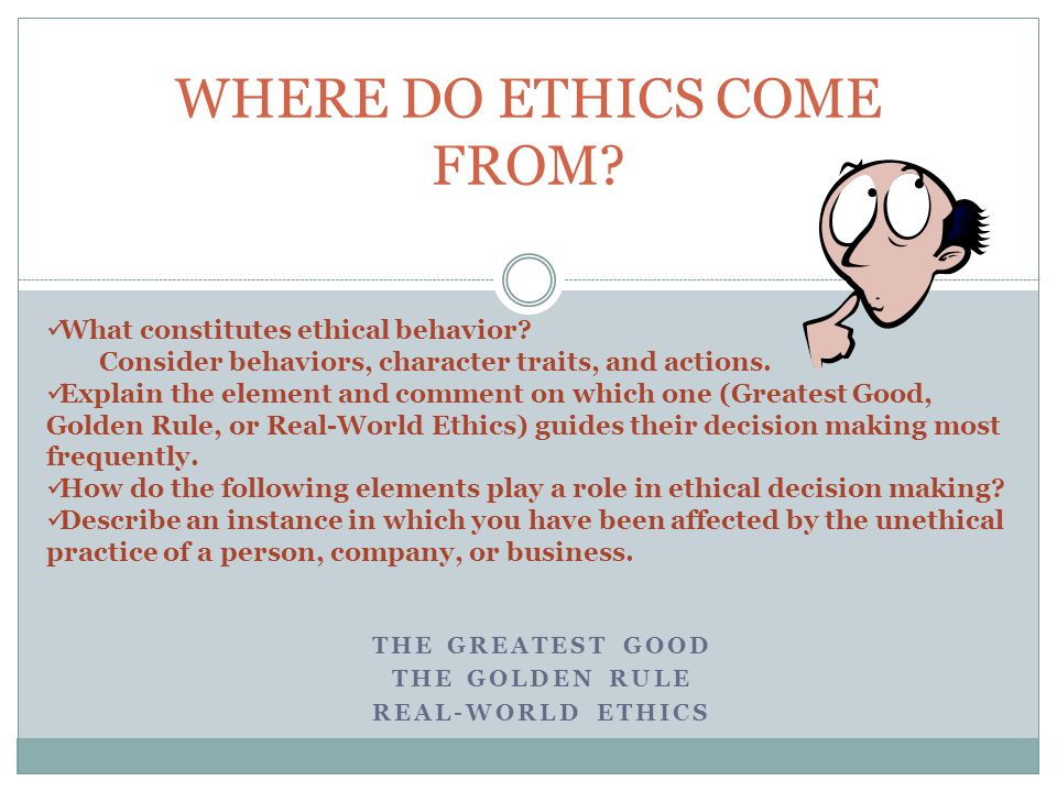WHERE DO ETHICS COME FROM