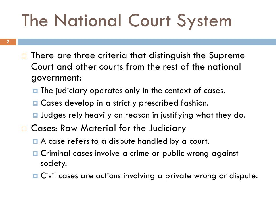 The National Court System