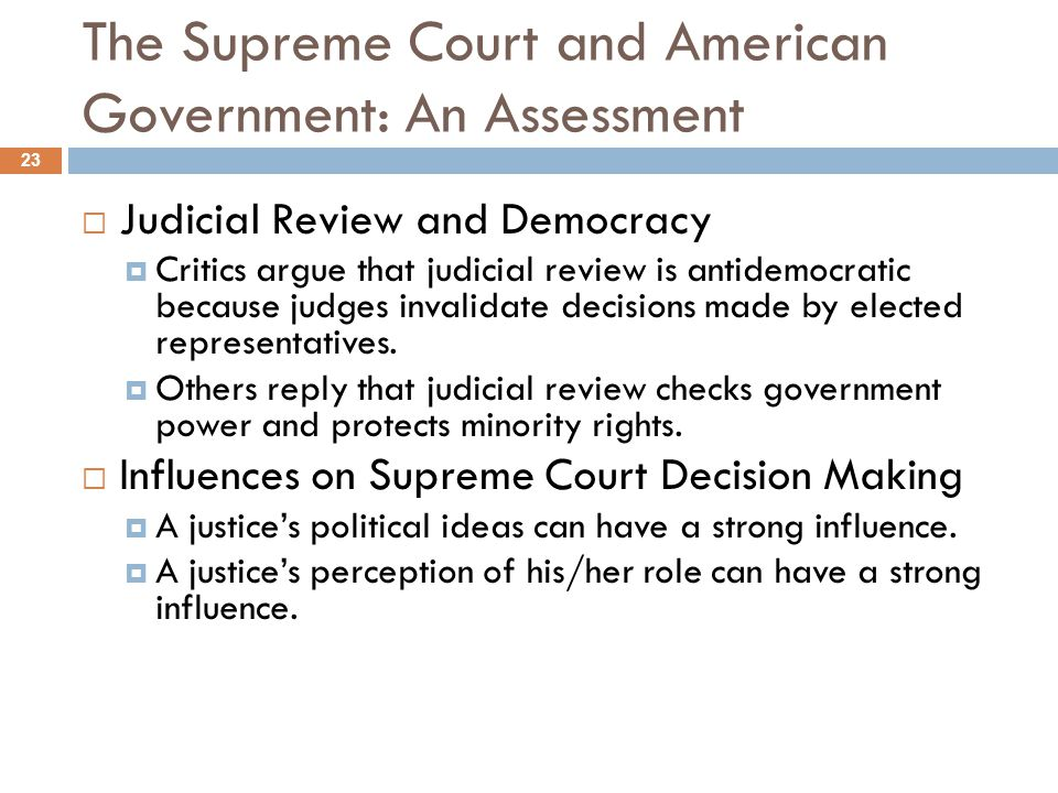 The Supreme Court and American Government: An Assessment