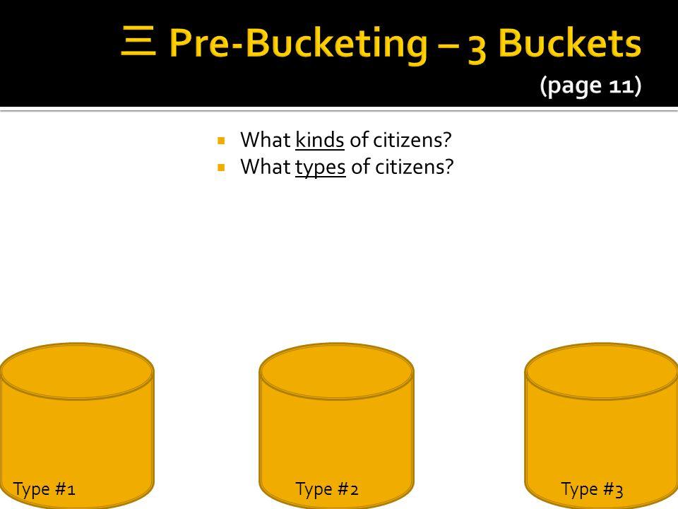 三 Pre-Bucketing – 3 Buckets (page 11)