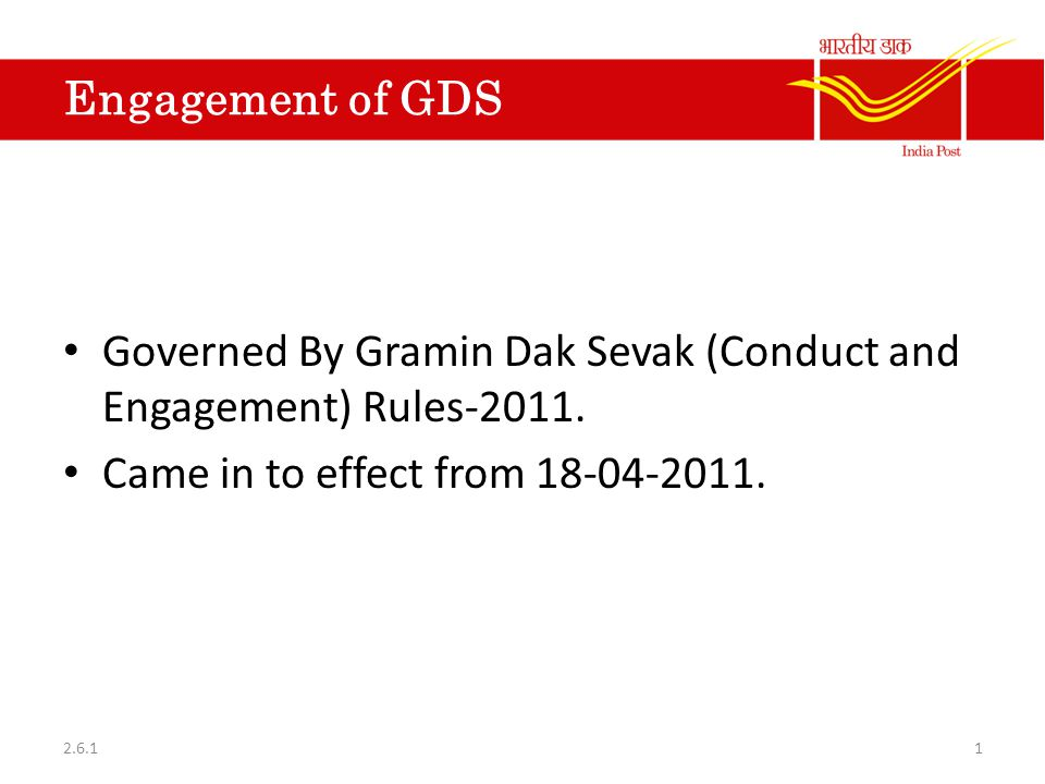 Governed By Gramin Dak Sevak (Conduct and Engagement) Rules-2011.