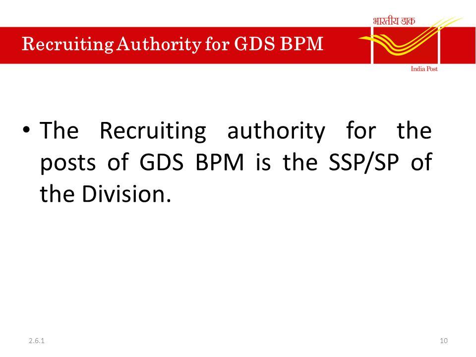 Recruiting Authority for GDS BPM