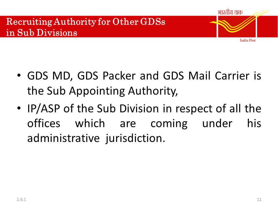 Recruiting Authority for Other GDSs in Sub Divisions