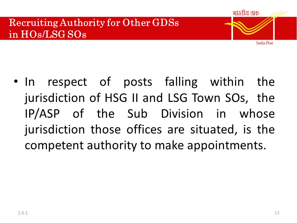 Recruiting Authority for Other GDSs in HOs/LSG SOs