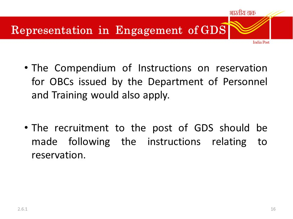 Representation in Engagement of GDS
